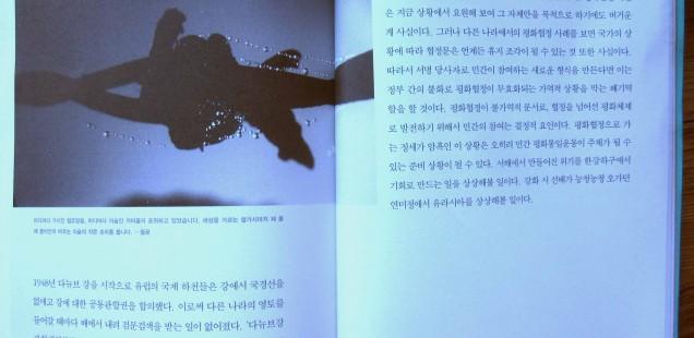 연미정에서-45호 2013여름호