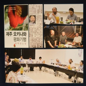 """""""李時雨 講演紀錄集 in Okinawa 2018″-沖韓民衆連帶 출간"""
