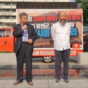 글 유엔사와 유엔깃발 논쟁  통일뉴스 2019.7.30