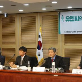 글 유엔사의 DMZ출입통제 문제점과 해결방안-통일뉴스2019.12.20