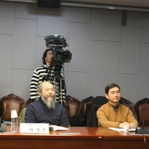 국회방송 설훈의원실 유엔사토론회 방영 동영상