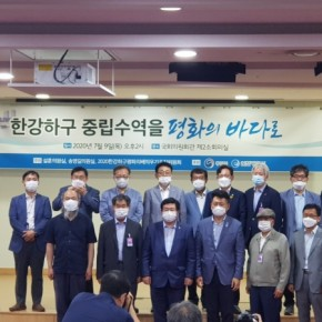 글 한강하구, 유엔사를 넘어 남북민간관리위원회로의 항행