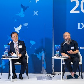 Militarization of the Border Area and The Right to Live in Peace – DMZ FORUM 2020 Peace Movement session 1-2(ENG)