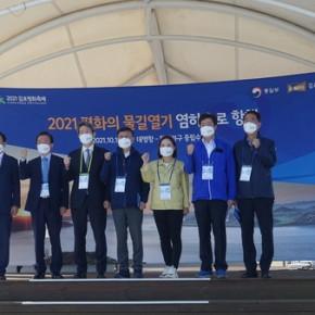 서해 한강하구에 평화 물길 열려라-통일뉴스 -김포 염하수로항행